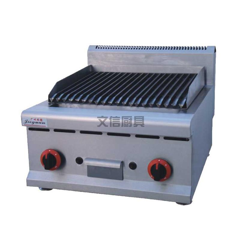 台式燃气火山石烤炉
